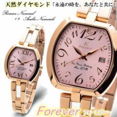 腕時計 レディース 天然ダイヤモンド Forever フォーエバー ベルト調整可能  5気圧防水 電池寿命10年 トノー ピンクゴールド FL1213-7