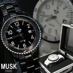 腕時計 メンズ MUSK ムスク フルセラミック デイト付 ベルト調整具付き MSF2502205 ブラックxブラック MSE2502103 ホワイト×ブラック