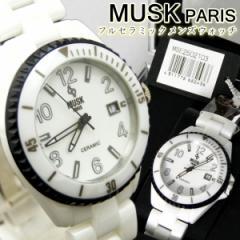 腕時計 メンズ MUSK ムスク フルセラミック デイト付 ベルト調整具付き MSE2502103 ホワイトxブラック【送料無料】