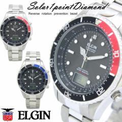 腕時計 メンズ ELGIN エルジン 電波ソーラー 天然ダイヤ 日本製ムーブ 逆回転防止ベゼル ベルト調整工具付 FK1400S【送料無料】