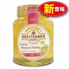 【新登場】ブライトザマー アカシアハニー 500g(単品)
