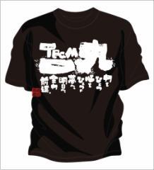 ドッジボールオリジナルtシャツ ! チームtシャツ ドッジボール や ドッジボール チームtシャツ  「チーム一丸」