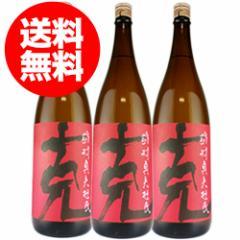【送料無料】25度 芋焼酎「克」1.8L 3本セット