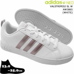 アディダス ネオ バルストライプス 2 SL W adidas neo VALSTRIPES2 SL W(AW3865:WHITE)(レディースサイズ)(靴の千足屋)