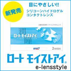 ★送料無料★ロート モイストアイ 1箱6枚入◆コン...