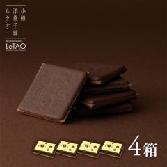 ルタオ ホワイトデー限定ガトーロイヤルフルール4箱セット チョコレート ラング・ド・シャー クッキー 焼き菓子 スイーツ 洋菓子 お返し