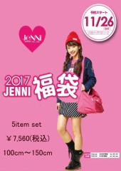 送料無料対象外 【送料込み】 JENNI ジェニィ 2017 福袋 ジェニー je70001