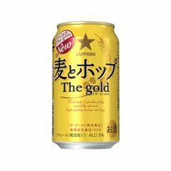 サッポロ 麦とホップ The gold 新ジャンル 350ml 1ケース(24本)