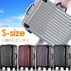 スーツケース Sサイズ2〜4日用 小型 仕様・Wキャスター搭載、鏡面加工、極深溝式フレームタイプ TSAロック搭載・全世界で施錠可能です