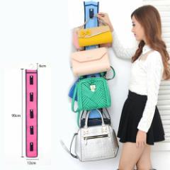 バッグ収納 ハンガー クローゼット収納 バッグ整理 鞄収納 カバン収納 カバン整理 10個のバッグを収納可能