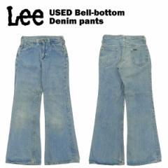 [送料無料] USED Lee 70s ベルボトム デニムパンツ W-×L- (実寸 W65cm×L72cm)(Made in USA タロン42ジッパー)