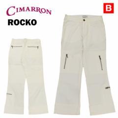 [訳あり☆B品] シマロン ROCKO 7ポケット クロップドパンツ ホワイト/W26インチ (CIMARRON ROCKO)