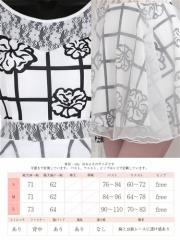 【Tika ティカ】フラワー×チェックプリントチュールフレアミニドレス