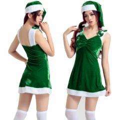 クリスマス サンタコス 仮装衣装  コスプレ サンタクロース コスチューム ミニドレスワンピース[F][緑]