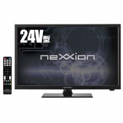 neXXion(ネクシオン) 24V型地上デジタルLEDハイビジョン液晶テレビWS-TV2455B