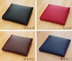 PVCソフトレザーリビングクッション「 グレイス 」【IT】約50×50×5cmシートクッション  焼肉屋   居酒屋 業務用 四角 座布団