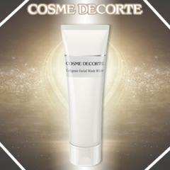 送料無料 コーセー コスメデコルテ COSME DECORTE セルジェニー フェイシャル ウォッシュ ホワイト 125g 洗顔料 ウォッシュ