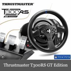 スラストマスター Thrustmaster T300RS GT Edition Racing Wheel レーシング ホイール PS3/PS4/PC 対応 送料無料