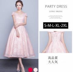 パーティードレス 二次会ドレス ウエディングドレス ロングドレス 大きいサイズ オフショルダー エレガント 結婚式 披露宴j