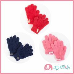 【送料無料】 マイクロ生地発熱 子供手袋 刺繍 リボン付き ER2684