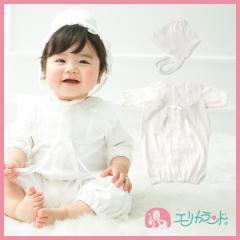 【送料無料】セレモニードレス (ドレス・フード 2点セット) 日本製  お宮参り 男の子 女の子 新生児 オールシーズン 50cm〜60cm ER2477