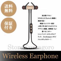 Bluetooth イヤホン ワイヤレスイヤホン イヤホンマイク ハンズフリー android スマホ iPhone 対応 スポーツ ランニング 両耳