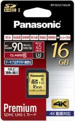 【パナソニック】 SDHC UHS-I メモリーカード/RP-SDUC16GJK