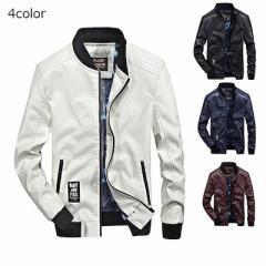 ライダースジャケット メンズ 革ジャン レザージャケットライディング ジャケット アウター ジャケット シングル 4色展開 ホワイト