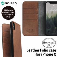 iPhoneXケース Nomad ノマド Horweenレザー 本革 NOMAD iphoneX ノマドレザーフォリオケース 手帳型 おすすめ カード収納【メール便OK】