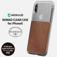 iPhoneXケース Nomad ノマド Horweenレザー 本革 NOMAD CLEAR CASE for iPhoneX ノマドクリアケース おすすめ【メール便OK】
