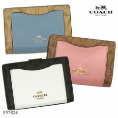 0a9527249a0f コーチ COACH 二つ折り財布 F57824 チョーク×ブラウンブラック カーキ×ストロベリー ライトカーキ×
