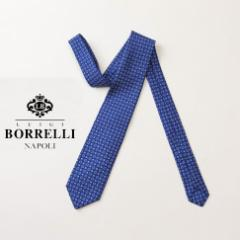 Luigi Borrelli ルイジ ボレッリ シルク100% ネクタイ ブルー 花柄