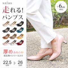 選べる素材美脚シンプルパンプス【salus1560】