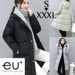 シンプルが一番!大人の中綿ロングコート アウター 中綿コート 軽い ロング 暖かい レディース ミリタリー モッズコート 大きい