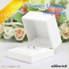 リングケース ジュエリーケース 指輪 ケース ハワイアンジュエリー リング 結婚指輪 マリッジリング 小物 RB62