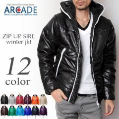 中綿ジャケット メンズ アウター 中綿入りジャケット ダウンジャケット メンズ フルジップ パーカー 送料無料