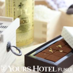 DC-10 純米大吟醸 梵GOLD使用!大吟醸生チョコレート10個入り