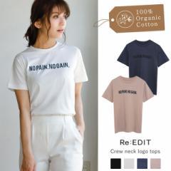 オーガニックコットンクルーネックロゴTシャツ レディース Tシャツ トップス カットソー 半袖 クルーネック