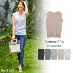 ノースリーブシンプルタンクトップ レディース カットソー Tシャツ Uネック 綿100% コットン カジュアル 韓国ファッション