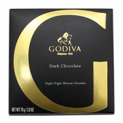 専用袋付き ラッピングしてお届け致します GODIVA/ゴディバ ダークチョコレート チョコレート チョコレート菓子