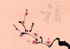 ペーパー・ランチョンマット『お正月 福梅』 10枚入 (B4版)  LUN-198
