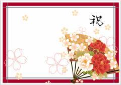 ペーパー・ランチョンマット『お正月 祝い扇』 10枚入 (B4版)  LUN-199