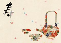 ペーパー・ランチョンマット『お正月 酒宴』 10枚入 (B4版)  LUN-203