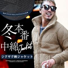 ジャケット メンズ 中綿ジャケット ブルゾン ウールジャケット ダウン 中綿ダウン ニットブルゾン ニットジャケット 中綿 柄物 trend_d