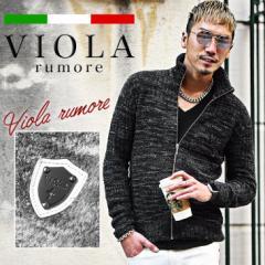 VIOLA rumore ヴィオラ ジャケット 中綿 ダウン メンズ ダウンジャケット ダウン ニット ニットジャケット お兄系 オラオラ系 trend_d