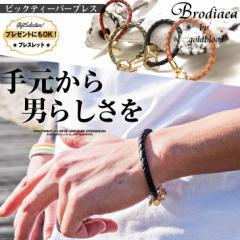 ブレスレット メンズ チェーン フェイク レザー ブレス ゴールド ブラック アクセ ストリート trend_d