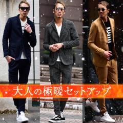 送料無料 セットアップ メンズ スーツ テーラード 上下セット テーラード ジョガーパンツ ジャケット ジョガー 冬 冬服 冬物 trend_d