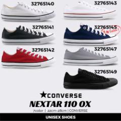 コンバース ローカット スニーカー レディース メンズ  converse ネクスター110 OX カジュアル キャンバス 靴