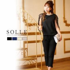 送料無料【SOLLE/ソルエ】全4色 ドッキングレース袖セットアップ パーティドレス パーティー ドレス 2ピース セットアップ