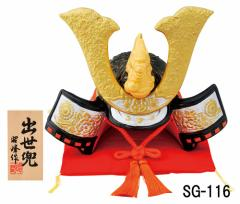 端午の節句を飾る★ 陶製の五月人形 【平安 雅兜】お孫さん、お子さんへ
